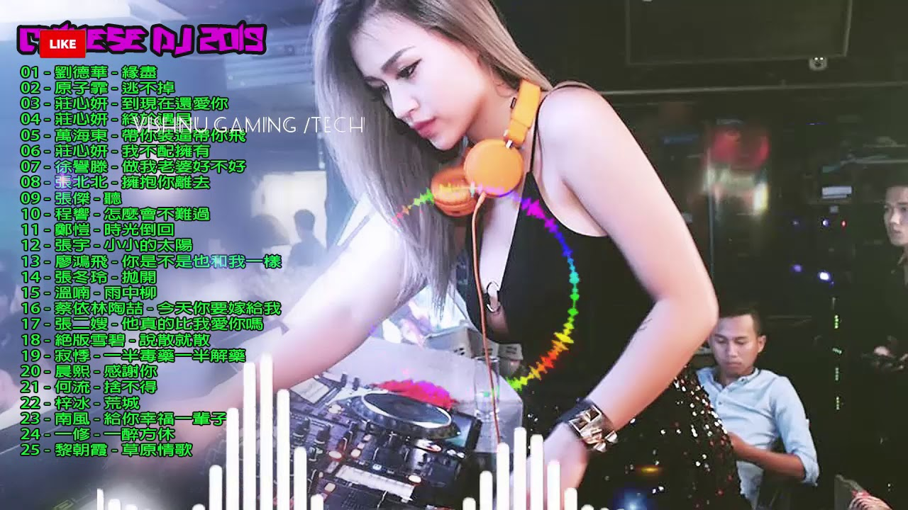 中國DJ 2019 – 夜總會舞蹈音樂低音 – 所有中國混音 – DJ舞蹈中國DJ歌曲2019