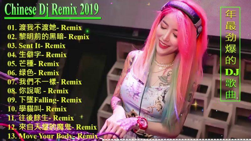 2019 最好的音樂 chinese dj -DJ舞曲 高清新2019夜店混音-中国最好的歌曲 2019 DJ 排行榜 中国 – 最佳Tik Tok混音音樂 – Nonstop China Mix