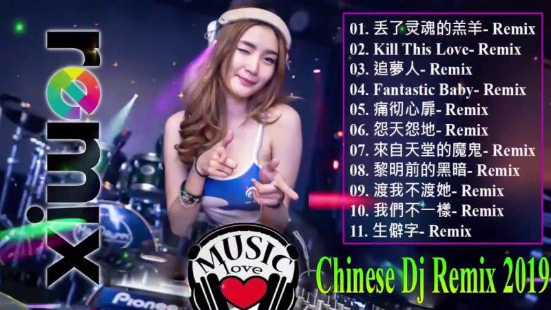 Nonstop China Mix 2019- 最佳Tik Tok混音音樂 – 2019年最劲爆的DJ歌曲- DJ舞曲 高清新2019夜店混音 -DJ舞曲 高清新2019夜店混音/chinese dj