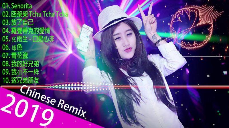Chinese Remix 2019 | 中文DJ 2019 Remix 合成最好的歌曲中国 | 2019夜店舞曲重低音 – 中文舞曲中国最好的歌曲2019 – 全中文DJ舞曲高清新2019夜