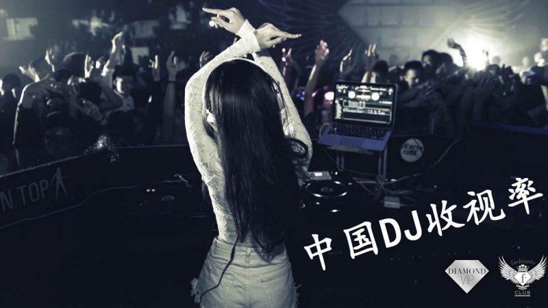 2019年最火的20首歌曲 | 2019年最新DJ歌曲 | Nonstop Chinese Mix 2019 ( 2019最火歌曲DJ ) 全中文Club | 2019 慢搖精選 (♪♫ HOT)