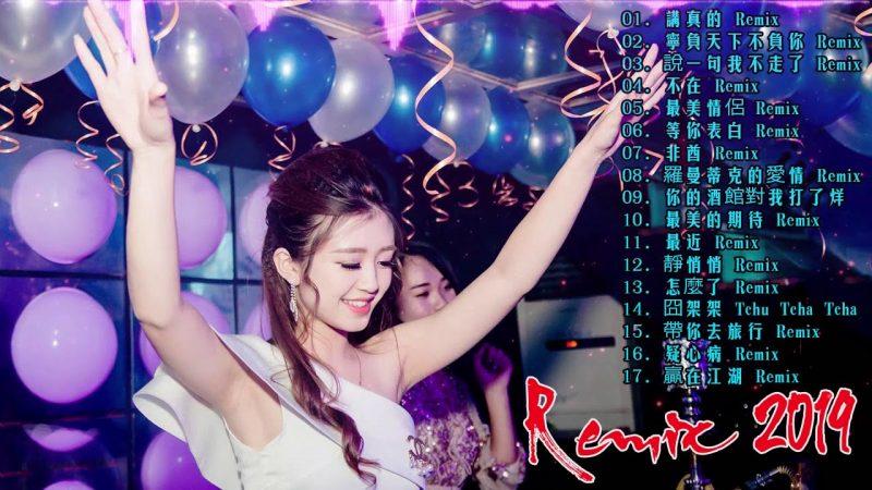 中国DJ收视率 | 2019年9月中国单曲榜 | 2019年 最Hits 最受歡迎 華語人氣歌曲 串燒 | 全中文DJ舞曲 高清 新2019夜店混音 | 2019 慢摇串, 讲真的, 一百个放心