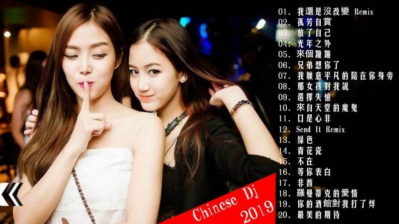 中国DJ排名 | #2k19全中文慢摇特制For佩慈 – #2019年最hits 最受歡迎 華語人氣歌 | 2019年最劲爆的DJ歌曲 (中文舞曲) 火辣女DJ邊放音樂邊抖上身