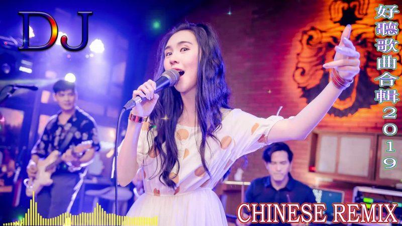 Chinese Dj Remix – 2019 年最劲爆的DJ歌曲【我愿意平凡的陪在你身旁 ✘爱的供养 ✘綠色 ✘一曲相思】DJ MoonBaby