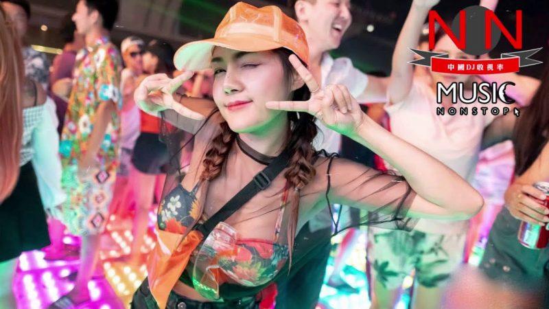 2019年曾听过的最好的DJ歌曲 | 孤芳自賞, 两枪, 愛情有時很殘忍, 不住的愛 , 告白之夜, 说爱你, 唐古, 我又想你了, 芒種… | 全中文DJ舞曲 高清 新2019夜店混音