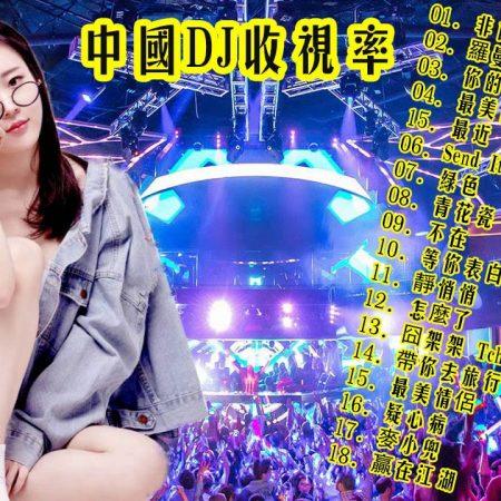 中文舞曲中国最好的歌曲2020 | 李艾薇嘶吼《盛夏光年》飆三段高音 蕭敬騰爽喊:很想咬妳一下!|聲林之王2