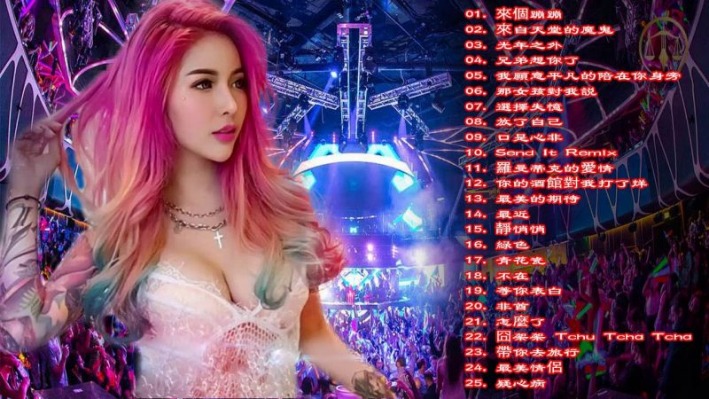 【抖音神曲2019】TIK TOK抖音音樂熱門歌單 | 2019年最劲爆的DJ歌曲 (中文舞曲) Chinese DJ 2019 | 2019最新 | 抖 音 音乐 | 抖音歌單 | 抖音2019歌曲