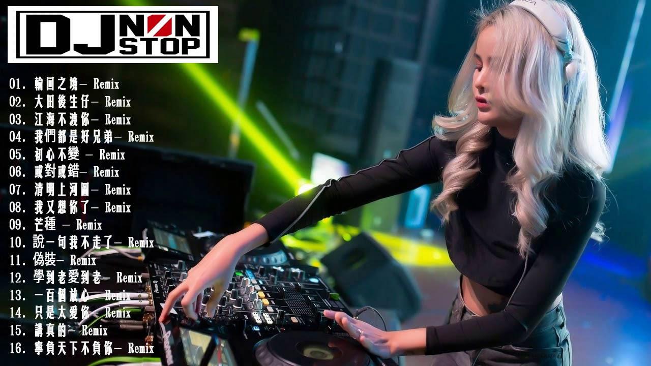 最新的DJ歌曲 2020 (中文舞曲) Dj Nonstop 2020 Mix – 最受歡迎的歌曲2020年 -全中文DJ舞曲 高清 新2020夜店混音 – 2020 慢摇串