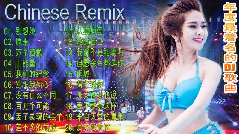 Chinese Dj Remix 2020 50首精選歌曲 超好聽 ● 2020.  2021中文dj舞曲 – 流行dj歌曲 ● 50首精選歌曲 超好聽 ● 15首抖音中文慢摇流行曲 2K2020