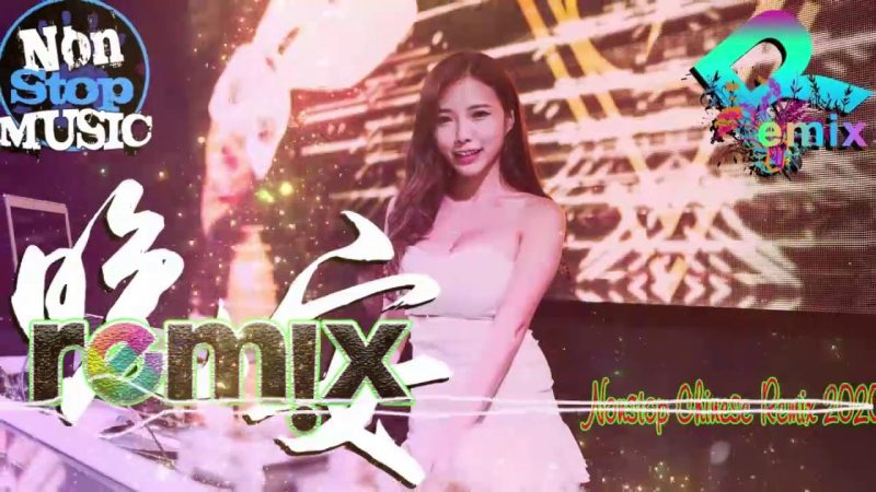【2020 好聽歌曲合輯】Chinese DJ Remix 2020 -流行华语歌曲 Chinese pop song- 跟我你不配 全中文DJ舞曲