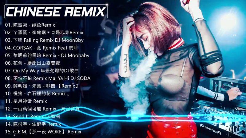 Chinese DJ Remix 2020 – 流行华语歌曲 Chinese pop song- 跟我你不配 全中文DJ舞曲 高清 新2019夜店混音|年最劲爆的DJ歌曲