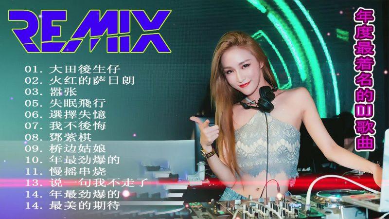 #2020流行歌曲【無廣告】%2020最新歌曲2020好听的流行歌曲❤️華語流行串燒精選抒情歌曲❤️ Top Chinese Songs 2020【動態歌詞】