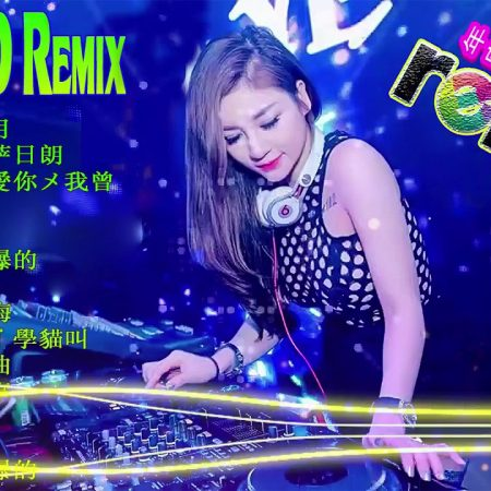 Chinese Dj Remix 2020「2020最火歌曲DJ」慢搖【野狼disco〤大田後生仔〤火红的萨日朗〤嚣张〤你的答案〤一曲相思】2020全中文舞曲串烧 – 2020 年最劲爆的DJ歌曲