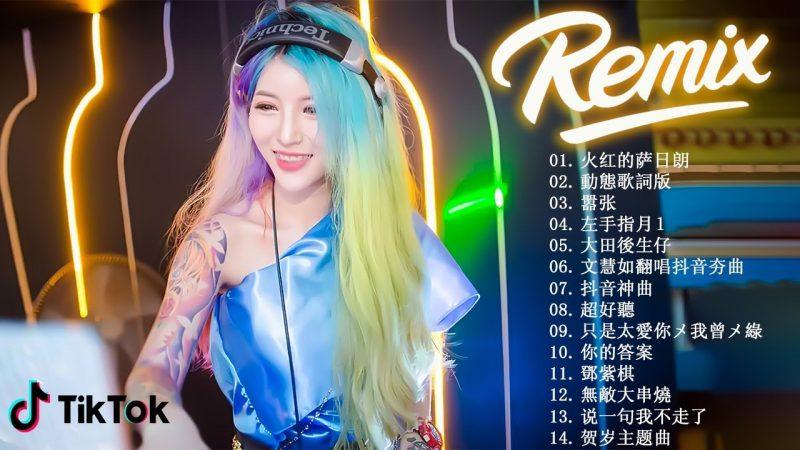 Chinese DJ 2020 高清新2020夜店混音 : 想死卻又不敢 – 井朧/山水组合 – 你莫走/少年/海来阿木 – 远方有信仰/兄弟想你了/我已经爱上你 – 2020最火歌曲dj