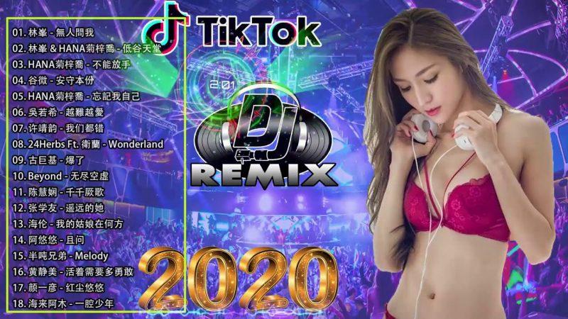 全私货 慢摇2020 – Chinese DJ 2020 抖音火热中英文车载串烧 2020 DJ 排行榜 中国 – 最好的音樂 Chinese Dj Remix - 希望你总是有很多轻松的时刻