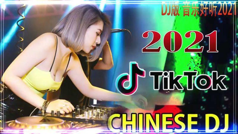 Chinese Dj Remix 2020「2021最火歌曲DJ」慢搖【大田後生仔〤你的答案〤野狼disco〤火红的萨日朗〤下山〤芒種〤嚣张】2020全中文舞曲串烧   2021 年最劲爆的DJ歌曲