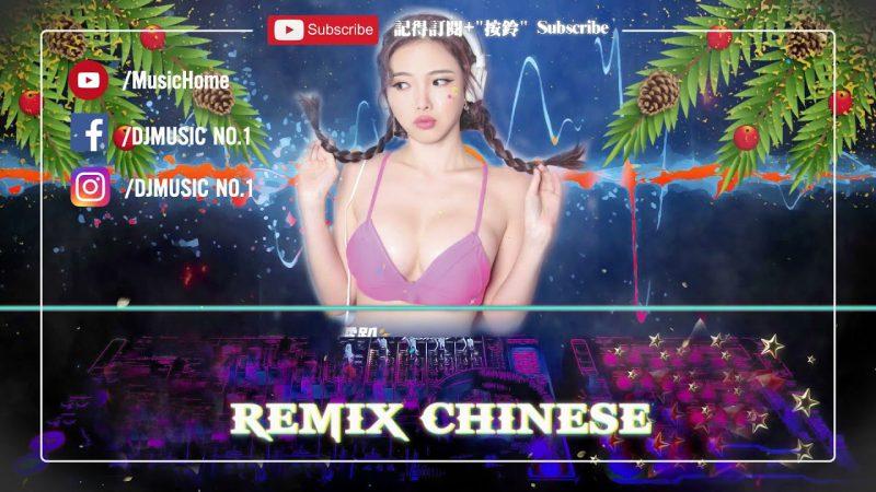 《DJ'YE》【張家旺   給不了你未來 X 王靖雯不胖   淪陷 X 劉增瞳   分不清的愛】Rmx 2×21 Private Mixtape Just For Xiiao Bao