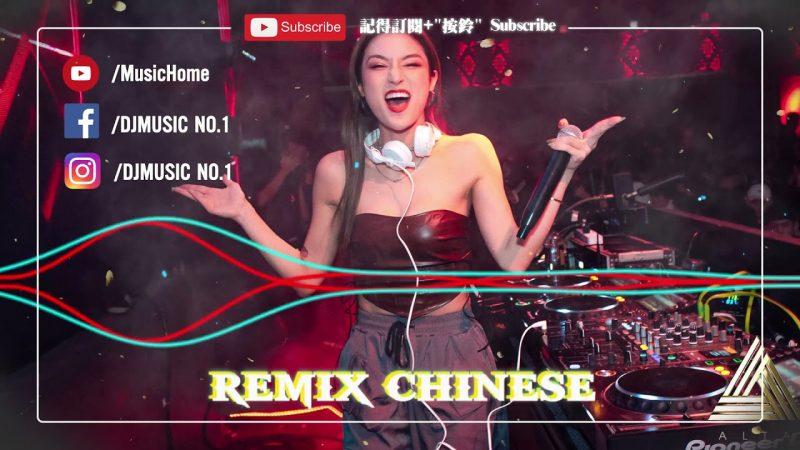 DJ DEXTER『浪子閒話 ✘ 執迷不悟 ✘ 我很好 ✘ 不刪 ✘ 忘川彼岸 ✘ Love Is Gone 』RMX 2021 慢搖無限