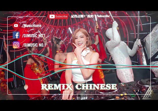 Chinese Dj Remix 2020「2021最火歌曲DJ」慢搖【下山〤大田後生仔〤野狼disco〤來自天堂的魔鬼〤火红的萨日朗〤芒種】2020全中文舞曲串烧   2021 年最劲爆的